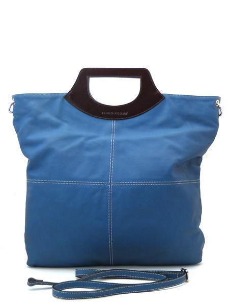 синяя сумка для документов